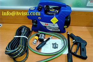 máy rửa xe áp lực HT1800-máy rửa xe gia đình